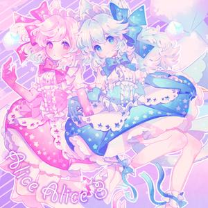 AliceAlice3