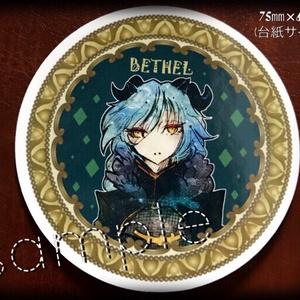 ベテルのステッカー1【大/小】