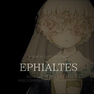 Ephialtes Soundtrack for 0.3 Edition