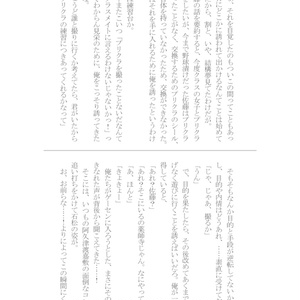 Jyoshitoshi!3