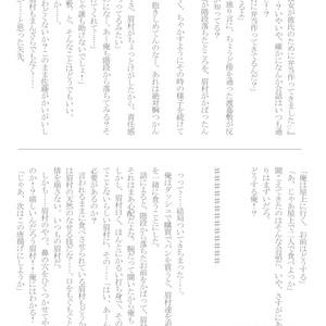 Jyoshitoshi!4