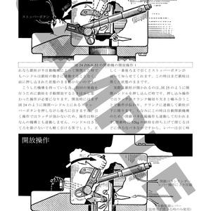 大祖国戦争の赤軍戦車砲11