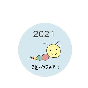 2021年版カレンダー日付データ<2020年10月〜2022年3月>