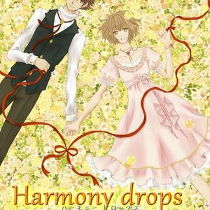 Harmony drops(ツバサ合同本)