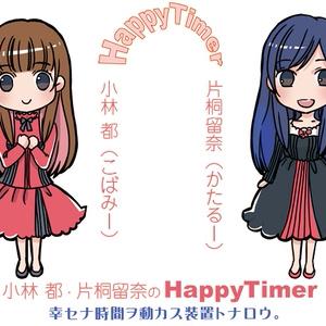 HappyTimer 第6号