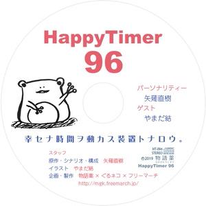 HappyTimer 96