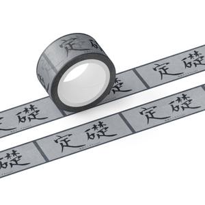 定礎マスキングテープ