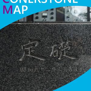 【C93新刊】定礎マップ 秋葉原編