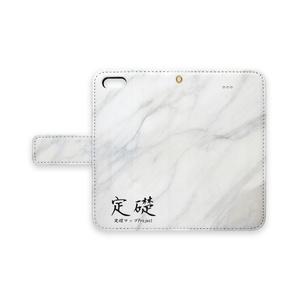 【通販限定】定礎手帳型iPhoneケース