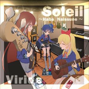 Soleil ~Haba Naissune~
