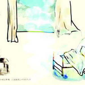 【cocシナリオ】キューサイ病院DL版【状態異常回復用】
