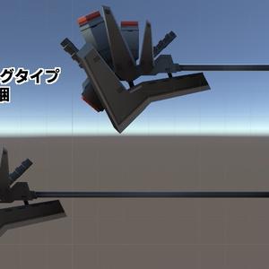 インパクターアックスIA-5[VRChat向け3Dモデル]