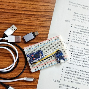 プチコン4用データ転送デバイス組み立てセット Ver.1.2.2