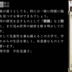 秘封フラグメント DL版