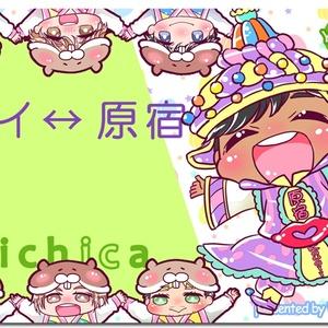 ピチット王国ICカードステッカー『pichica』