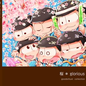 【イラスト集】桜*glorious