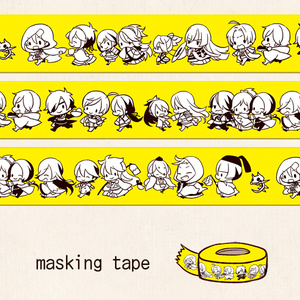 刀剣たくさんマスキングテープ