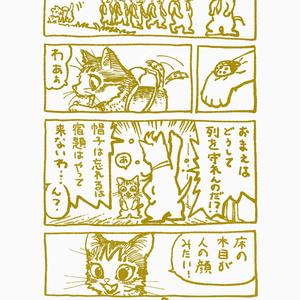 描き猫【ダウンロード販売】