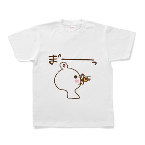 ドーナツがあれば 幸せなクマTシャツ「ま゛ー」タイプ
