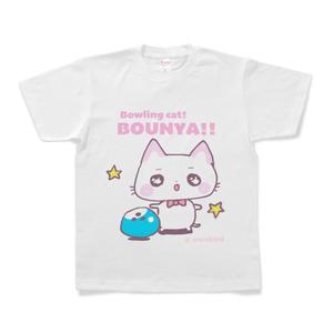 ボウリングにゃんこ ぼうにゃ!Tシャツ