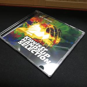 Klavistr Handsup Selection (手焼きCD版)