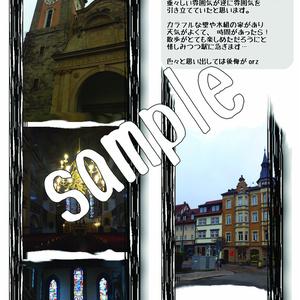 ドイツひとり歩き③ ~アイゼナハ編~
