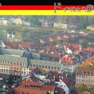 2020年新刊セット(チェコ下&ドイツ6)