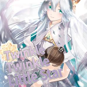 【FGOアナスタシアイラスト本】TwinkleTwinkleLittleStar【トレ魂新刊】
