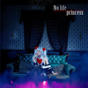 No Life Princess