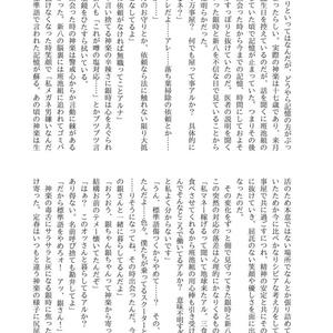いと(かぶき町大花火大会2018)