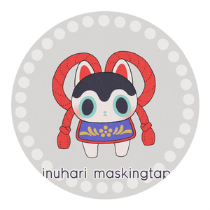 inuhari_maskingtape