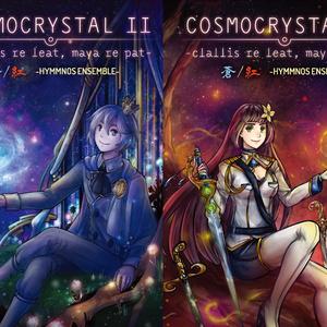 COSMOCRYSTAL II: clalliss re leat, maya re pat 蒼/紅 -hymmnos ensemble-