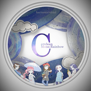 Cerulean Mono-Rainbow [CD版]