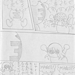 RTS's イラスト集 Vol.4