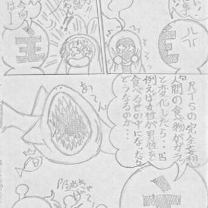 RTS's イラスト集 Vol.5