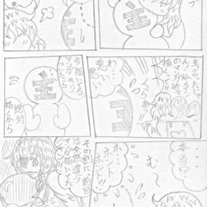 RTS's イラスト集 Vol.6