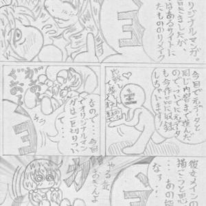RTS's イラスト集 Vol.7
