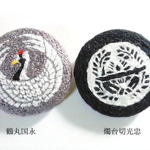 男士刺繍ブローチ