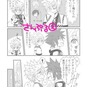 FirstLove(六空)