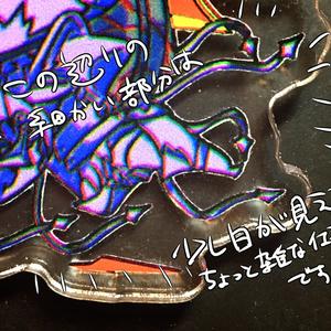 【再販】バサスロちゃんのアクキー
