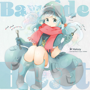 Bayside Beat【CD】