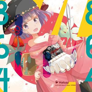 864【CD】