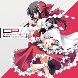 Crescendo Planet【CD / DL】
