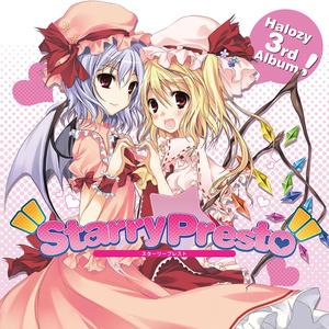 Starry Presto【CD / DL】