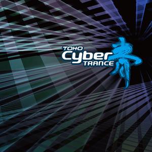 TOHO Cyber TRANCE 青【CD】
