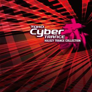 TOHO Cyber TRANCE 赤【CD】