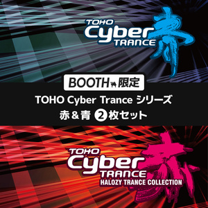【30%OFF】TOHO Cyber TRANCE 赤 & 青 2枚セット【CD】