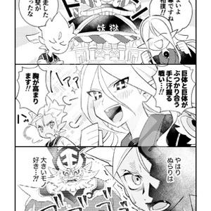 おまけコピー本付きポスカ【エンぬら】