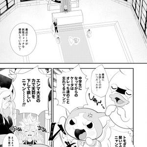 【完売】環【エンぬら】