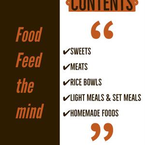 Food Feed the mind